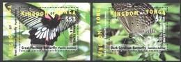 Tonga 2015 Yvertn° Bloc 83-84 *** MNH Cote 220 Euro Faune Papillons Vlinders Butterflies - Tonga (1970-...)