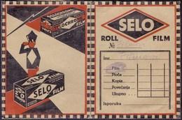 SELLO  ROLL  FILM - AdVERT. Photo Bags ILFORD - Croatia  - Cc 1925 - Photography