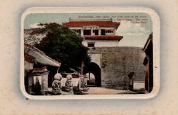 "Chine-Shanhaikwan, Gate Called ""The First Door Of The World"" N° 17 - China"