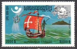 Rep. Khmère PA 31AB ** - Centenaire UPU Telstar Santa-Maria 1975 - Cambodge