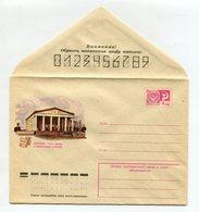 COVER USSR 1974 SARANSK DRAMA & MUSIC COMEDY THEATRE #74-398 - 1970-79