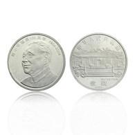 China 2004 Coin 1 Yuan  100th Birthday Deng Xiaoping - China