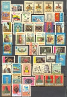 Equateur - 1973 -> 1983 - Lot Oblitérés Normaux Et Poste Aérienne - Nºs Dans La Description - Ecuador
