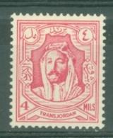 Transjordan: 1942   Emir Abdullah     SG225   4m   [Perf: 13½]    MH - Jordan