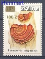 Congo Kinshasa/Zaire 1990 Mi 999 MNH ( LZS6 ZRE999 ) - Zaïre