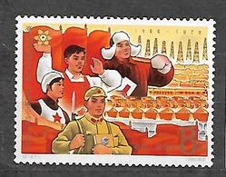#141# CHINA YVERT 1718, MICHEL 964 MNH** ONE LITTLE TONED SPOT , SEE SCAN. - 1949 - ... République Populaire