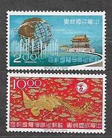 #298# TAIWAN YVERT 514/515, MICHEL 572/573 MNH**. SEE SCANS. - Ungebraucht
