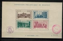 BEAUVAIS - Bloc EXPO PHILATÉLIQUE 1945 - Erinnophilie