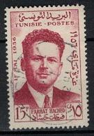 TUNISIE      N°  YVERT      426  OBLITERE       ( O 04/02 ) - Tunisia
