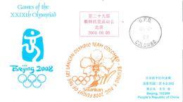 Vol équipe Olympique Sri Lanka Colombo Pékin - SriLankan 01/08/08 - Ete 2008: Pékin
