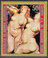 "291 Guinea Equatoriale 1973 "" Sbarco A Marsiglia Di Maria ...  "" Quadro Dipinto Da P.P. Rubens Nuovo MNH  Ecuatorial - Nudes"