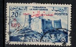 TUNISIE      N°  YVERT      447   OBLITERE       ( O 04/02 ) - Tunisia