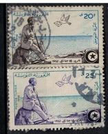 TUNISIE      N°  YVERT      449/450   OBLITERE       ( O 04/02 ) - Tunisia