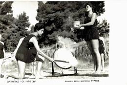 CPA N°22323 - LOT DE 2 CARTES D' OLYMPIE - Greece