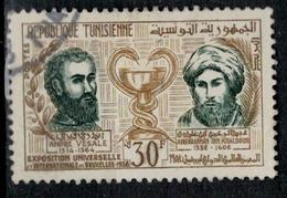 TUNISIE      N°  YVERT      454   OBLITERE       ( O 04/03 ) - Tunisia