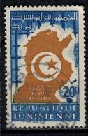 TUNISIE      N°  YVERT      455   OBLITERE       ( O 04/03 ) - Tunisia