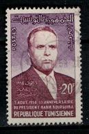 TUNISIE      N°  YVERT      462   OBLITERE       ( O 04/03 ) - Tunisia