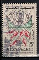 TUNISIE      N°  YVERT      463   OBLITERE       ( O 04/03 ) - Tunisia