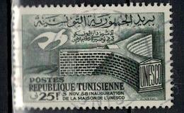 TUNISIE      N°  YVERT      464   OBLITERE       ( O 04/03 ) - Tunisia