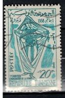 TUNISIE      N°  YVERT      465   OBLITERE       ( O 04/03 ) - Tunisia