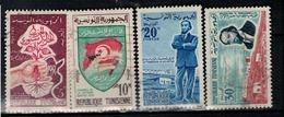 TUNISIE      N°  YVERT      466/469   OBLITERE       ( O 04/03 ) - Tunisia