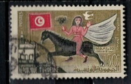 TUNISIE      N°  YVERT      470   OBLITERE       ( O 04/03 ) - Tunisia
