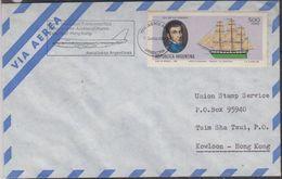 Argentina 1980 1st Flight Buenos Aires-Auckland-Hong Kong 7 Junio 1980 Cover (40077) - Argentinië