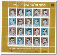 Israël 1982, Postfris MNH, Martyrs Of The War Of Independence - Blokken & Velletjes