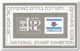 Israël 1982, Postfris MNH, Stamp Exhibition BEERSHEVA '82 - Blokken & Velletjes