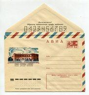 "COVER USSR 1974 YEREVAN HOTEL ""ARMENIA"" #74-433 - 1923-1991 USSR"