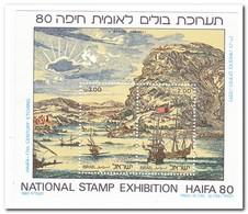 Israël 1980, Postfris MNH, National Stamp Exhibition HAIFA '80, Ships - Blokken & Velletjes