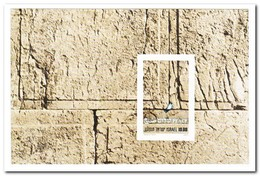 Israël 1979, Postfris MNH, Signing Of The Peace Treaty Between Israel And Egypt - Blokken & Velletjes