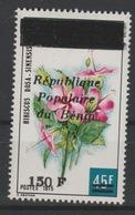 Bénin 1986 Mi. 437 Fleur Flower Flore Flora Hibiscus Surchargé Overprint MNH** - Bénin – Dahomey (1960-...)