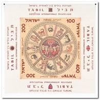 Israël 1957, Postfris MNH, International Stamp Exhibition TABIL, Tel Aviv - Blokken & Velletjes