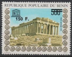 Bénin UNESCO Acropole Akropolis Athen Athenes Athens Greece World Heritage Surchargé Overprint MNH** - Bénin – Dahomey (1960-...)