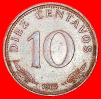 # SUN (1965-1973): BOLIVIA ★ 10 CENTAVOS 1965! LOW START ★ NO RESERVE! - Bolivia