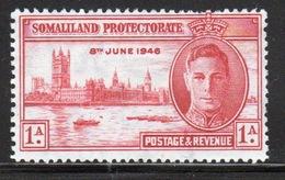 Somaliland Protectorate 1946 George VI Single Victory Stamp With 13.5 Perfs. - Somaliland (Protectorate ...-1959)