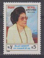 Nepal 1988 Queen Mother 1v ** Mnh (40078) - Nepal
