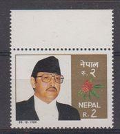 Nepal 1989 King 1v ** Mnh (40078A) - Nepal