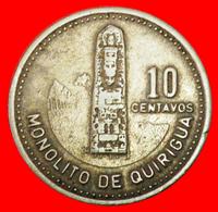 # MAYAN SCULPTURE (1976-2009): GUATEMALA ★ 10 CENTAVOS 1981! LOW START ★ NO RESERVE! - Guatemala