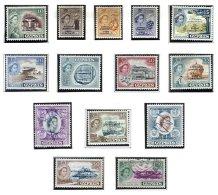 CYPRUS, Definitives, Yv 171/82, 184/85, */o M/U, F/VF, Cat. € 160 - Cyprus (...-1960)