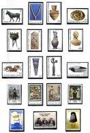 CYPRUS, Definitives, Yv 520/36, 542/43, ** MNH, F/VF, Cat. € 32 - Cyprus (...-1960)