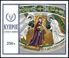 CYPRUS, Blocks, Yv 7, ** MNH, F/VF - Cyprus (...-1960)