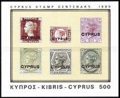 CYPRUS, Blocks, Yv 11, ** MNH, F/VF - Cyprus (...-1960)