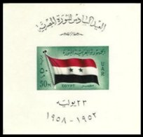 EGYPT, Blocks, Yv 9, ** MNH, F/VF, Cat. € 20 - Egypt