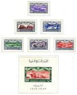 EGYPT, Commemoratives, Yv 449/54, Bk 10, ** MNH, F/VF, Cat. € 20 - Egypt