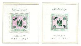 EGYPT, Blocks, Yv 13/13A, ** MNH, F/VF - Égypte