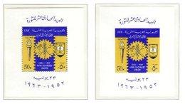 EGYPT, Blocks, Yv 14/14A, ** MNH, F/VF - Égypte