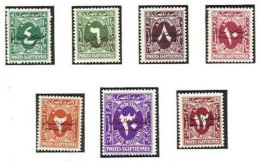 EGYPT, Postage Dues, Yv 38/44, ** MNH, F/VF, Cat. € 10 - Égypte