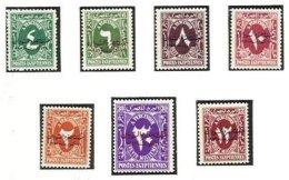 EGYPT, Postage Dues, Yv 38/44, ** MNH, F/VF, Cat. € 10 - Egypt